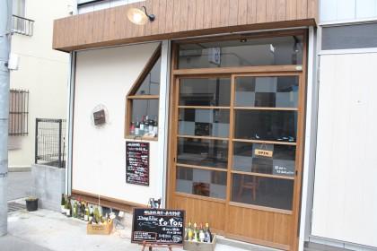 Dining&Bar to・to / ダイニングバー